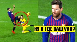 """VAR - убийца футбола?! Спорный эпизод в матче """"Барселона"""" - """"Леганес"""". Что сделал Суарес?!"""