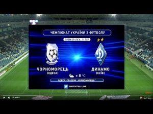 LIVE: Чорноморець Одеса - Динамо Київ