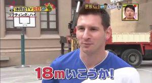 Messi trick Japan TV Лионель Месси супер трюк для Японского ТВ